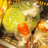 ネットスーパーを使って食費を節約!もう毎日の買い物はやめよう