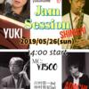 5月26日(日) 西横浜ミスティ ジャムセッション