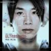 中国語が分からなくても楽しめる!若者向けのお洒落な台湾音楽11曲