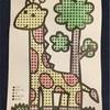 絵画鑑賞スイング35            マンション管理組合について&水塗り絵キリン編