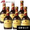 フランス土産 赤ワイン!【フランス お土産】コート  ・デュ・ローヌ赤ワインミニボトル6本セット