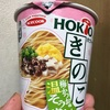 エースコック  HOKTOのきのこ 梅かつお味そうめん 食べてみました