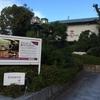 ANAクラウンプラザホテル京都(宿泊記)