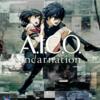 【ネタバレ】A.I.C.O. -Incarnation-のあらすじ