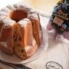 【クリスマスパン】クグロフの特徴は?