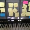 楽譜ファイルと付箋