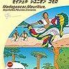 マダガスカル一人歩き#2代理店