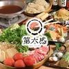 【オススメ5店】淀屋橋・本町・北浜・天満橋(大阪)にあるうどんが人気のお店
