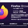 Firefox91 リリース