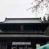 今年のさくら-久遠寺