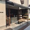 門前仲町「monz cafe」