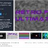 【無料化アセット】ファミコン世代に刺さる懐かしいゲーム画面を再現!レトロ系カメラエフェクト。ピクセル化、RBGディザリング、色数、コントラスト、カラーパレットを自作して他のゲームハードも再現「Retro FX Ultimate」