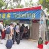 4泊5日、台湾ぶらりひとり旅:その5