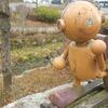 『みのかも日本昭和村ハーフマラソン大会』に参加!
