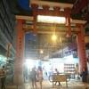 香港のナイトマーケット「男人街」を歩いてみた!! #31