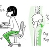 腰の痛みの原因、仕事中に膝を内側に曲げて座ってはいけません