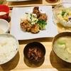 新宿  おぼんDEごはん で東京最後のご飯