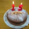誕生日ケーキ@ダンテ
