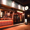 【オススメ5店】静岡駅周辺・葵区・駿河区(静岡)にあるビストロが人気のお店