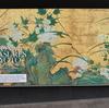 【京の国宝】釈迦如来像(赤釈迦) 神護寺
