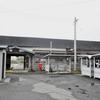 美濃赤坂線:美濃赤坂駅(みのあかさか)