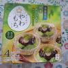 井村屋 BOXやわもちアイス(抹茶わらびもち)