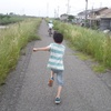 子供と初めての長距離ランニング
