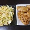 レンコン挟み焼き、キャベツ、味噌汁
