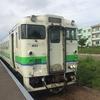 北/東パス(43) 札沼線篇 ~新十津川駅