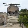 小豆島の重岩に行って来ました~