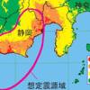 東海地震の想定震源域内で地震が発生。異常事態が進行中