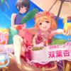 [目指せ! ユートピア]双葉杏ちゃんがやってきました! 海賊の衣装です!