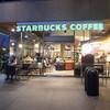【カフェ】Starbucks Coffee in Sanjo, Kyoto