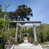 高家神社と安房神社と鶴谷八幡宮に参りました