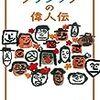 「おとなの楽習」シリーズ 全30巻