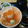 海鮮丼を求め、小平町「すみれ」へ