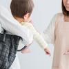 育児ストレスで限界なら検討を!シッターサービス「キッズライン」はどんなサービス?