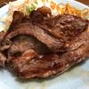 豊洲 ガッツリ定食 「味処 いちむら」