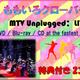 ももいろクローバーZ|dvd・Blu-ray・cdが激安!『MTV Unplugged live』を最速ゲットできるのはココ!