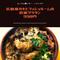 「広島産カキとマッシュルームの豆富グラタン」のご紹介