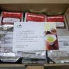 ルピシア お茶の福袋2018 ネタバレ