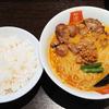 浜松町で旨辛のカレー担々麺