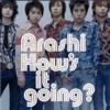 【嵐】初期の名盤。アルバム「How's it going?」全曲レビュー