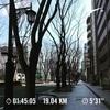 26:1年後に向けて!仙台国際ハーフマラソンコース解説【前半】