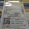 (´・ω`・)エッ?黒服を着てるアナウンサー女性はダサく見える!!!