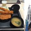 【高還元株】松屋株主優待1枚で松のや1040円定食と高コスパです