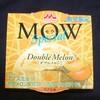 (MOW)モウスペシャル ダブルメロン!セブンイレブン限定の値段は高いけどリッチなアイス商品