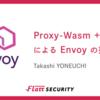 Proxy-Wasm + Rust による Envoy の拡張 ―― 独自メトリクスの追加を例に