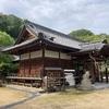 真止戸山神社(岡山県浅口市鴨方町六条院中6919)