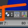 blender オブジェクトモード等でテクスチャを表示したい場合